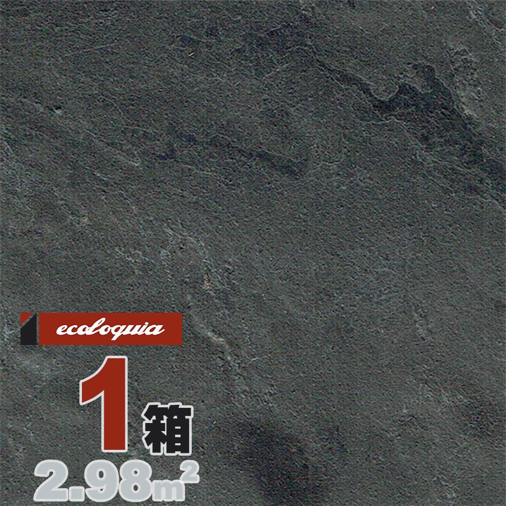 一流の品質 DIY | 本物志向 ブラック(BLACK) 610mm幅 | 石材 ホテル仕様 簡単施工:無垢フローリング専門店エコロキア 壁材・床材「ストーンタイル」ストーン タイル 高級 天然石-木材・建築資材・設備
