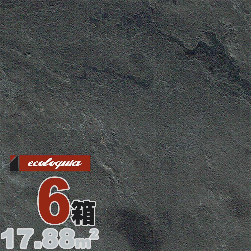 タイル 壁材・床材「ストーンタイル」ストーン 610mm幅 ブラック(BLACK) | 天然石 ホテル仕様 | 石材 本物志向 高級 DIY 簡単施工