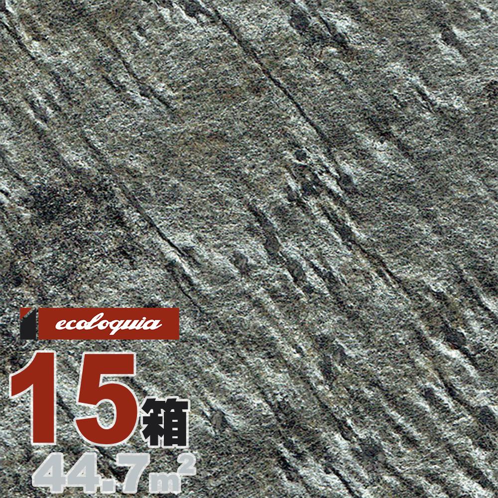 タイル 壁材・床材「ストーンタイル」ストーン 610mm幅 デオリグリーン(DEOLI GREEN) | 天然石 ホテル仕様 | 石材 本物志向 高級 DIY 簡単施工