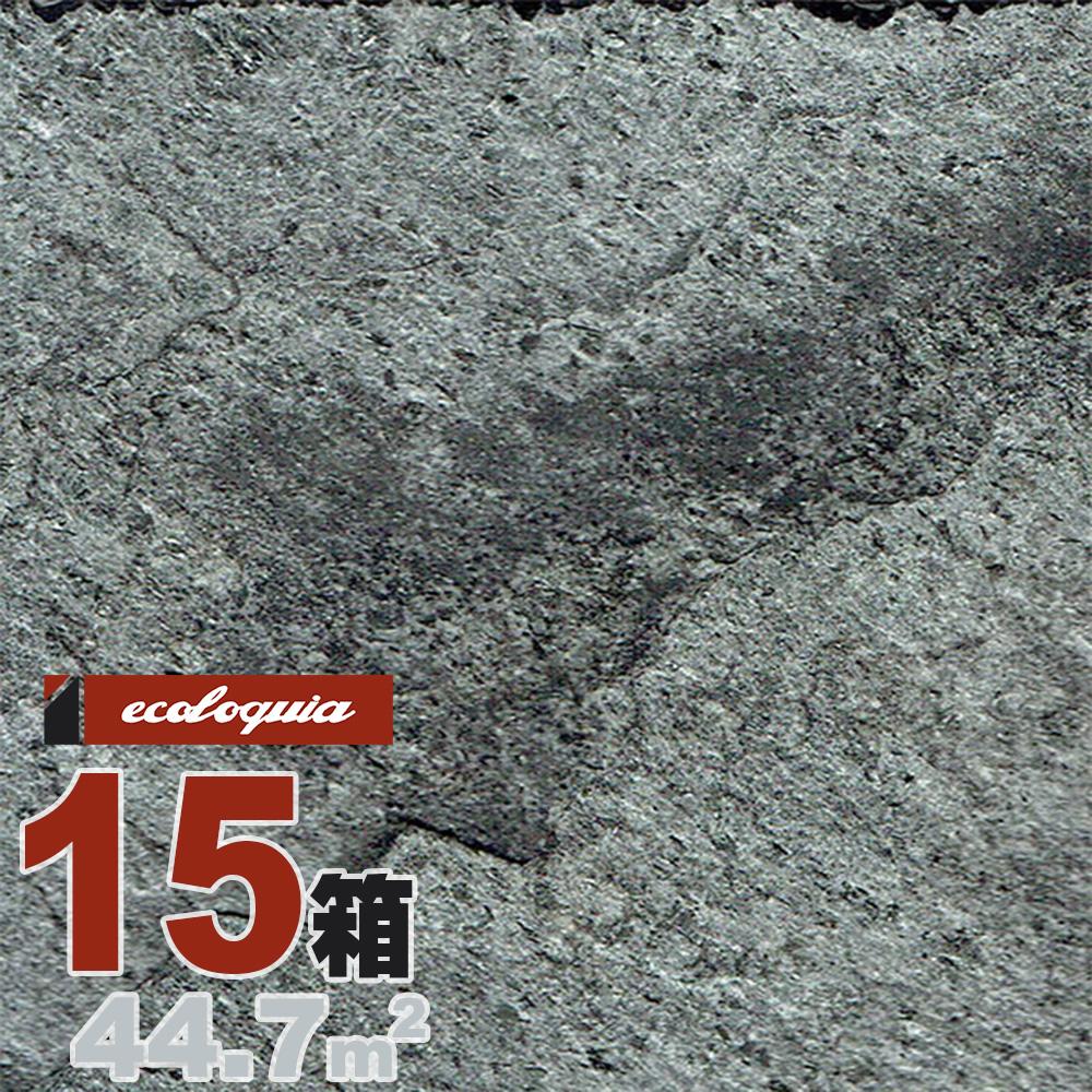 タイル 壁材・床材「ストーンタイル」ストーン 610mm幅 シルバーグレイ(SILVER GRAY) | 天然石 ホテル仕様 | 石材 本物志向 高級 DIY 簡単施工