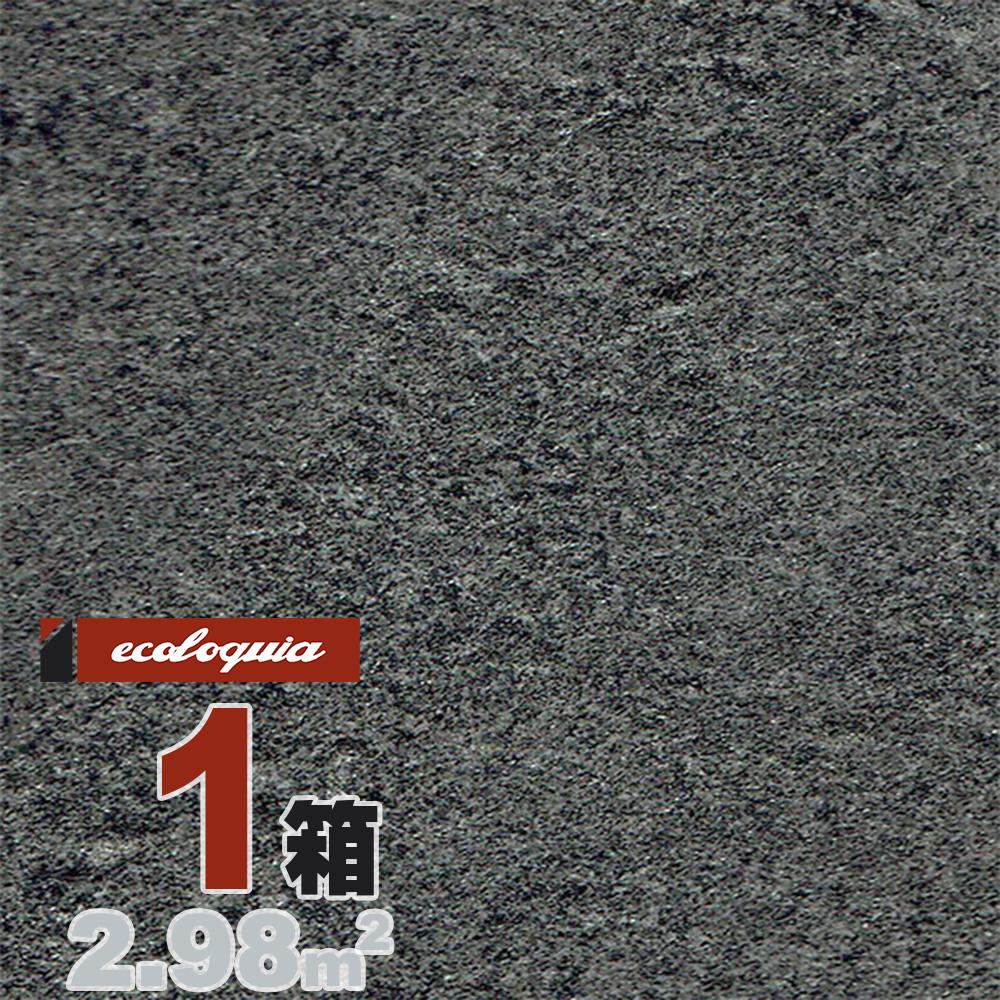 【現品限り一斉値下げ!】 GREY) 610mm幅 高級 簡単施工:無垢フローリング専門店エコロキア 壁材・床材「ストーンタイル」ストーン タイル スチールグレイ(STEEL 天然石 | 石材 DIY | ホテル仕様 本物志向-木材・建築資材・設備