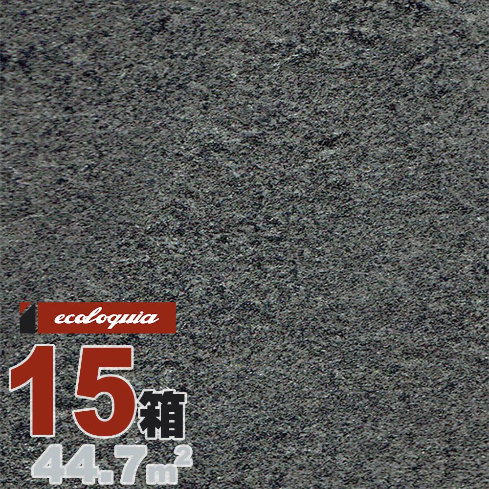 タイル 壁材・床材「ストーンタイル」ストーン 610mm幅 スチールグレイ(STEEL GREY) | 天然石 ホテル仕様 | 石材 本物志向 高級 DIY 簡単施工
