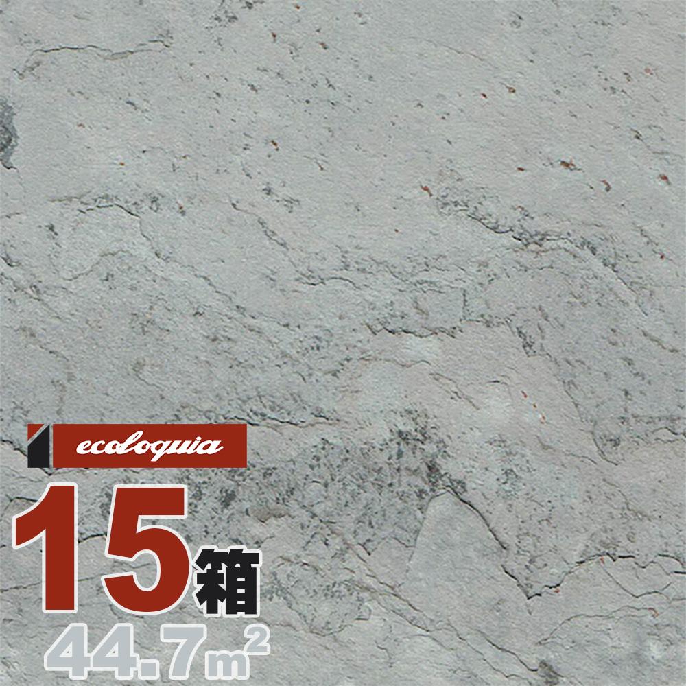 タイル 壁材・床材「ストーンタイル」ストーン 610mm幅 タンホワイト(TAN WHITE) | 天然石 ホテル仕様 | 石材 本物志向 高級 DIY 簡単施工