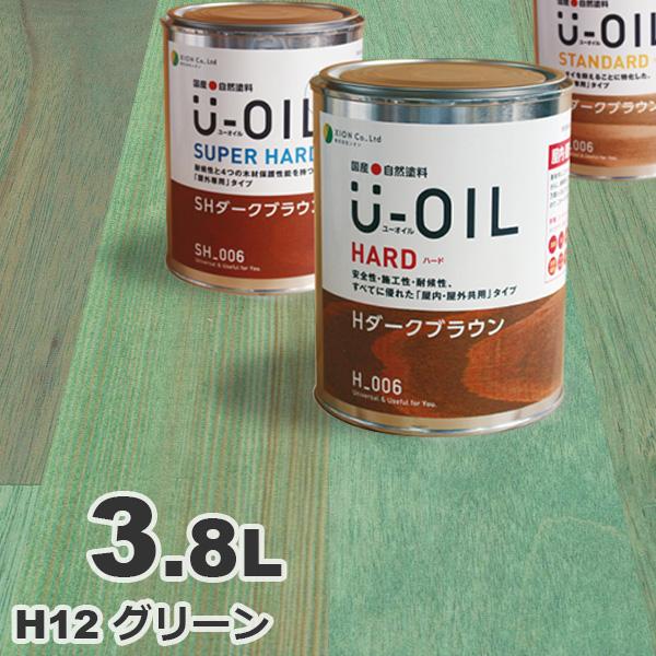 U-OIL(ユーオイル) h12「グリーン」ハード 3.8L 自然塗料 無垢 フローリング ウッドデッキ オイル仕上げ DIY 無垢材 ペンキ 塗料 屋内 屋外 亜麻仁油 国産 緑 シオン XION