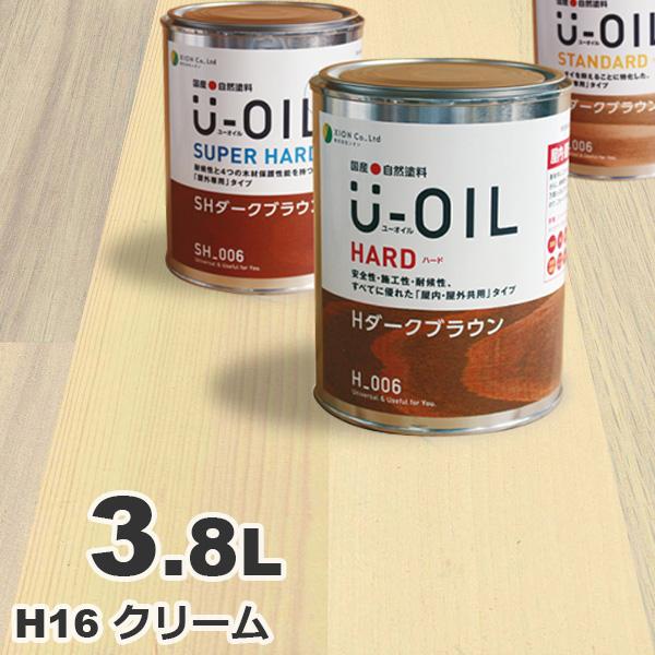 U-OIL(ユーオイル) h16「クリーム」ハード 3.8L 自然塗料 無垢 フローリング ウッドデッキ オイル仕上げ DIY 無垢材 ペンキ 塗料 屋内 屋外 亜麻仁油 国産 シオン XION
