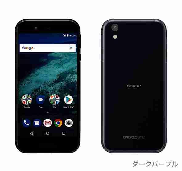 白ロム 中古 SIMフリー Android One X1 ダークパープル 本体のみ [Bランク]