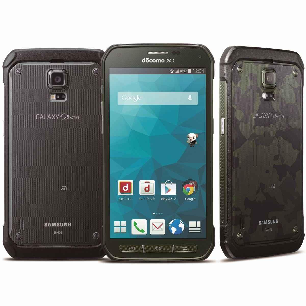 白ロム 中古 SIMロック解除済み Galaxy S5 ACTIVE SC-02G グリーン 本体のみ [Bランク]