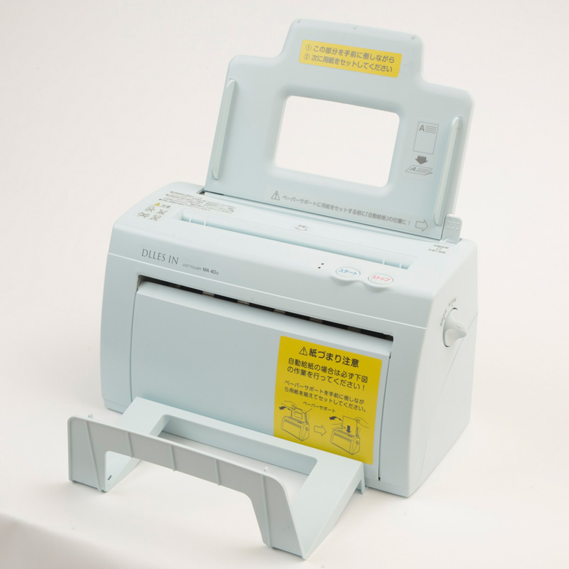 【送料無料】 DLLES IN(ドレス イン) 卓上型紙折り機 A4対応 Oruman Mini super 「オルマン・ミニ スーパー」 MA40α