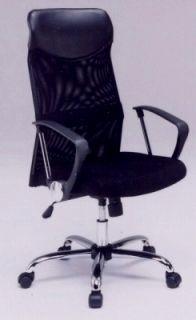 〔メッシュ〕メッシュバックアームチェアー H-935F-2〔ブラック(黒)〕〔オフィスチェア ビジネスチェア〕【送料無料】