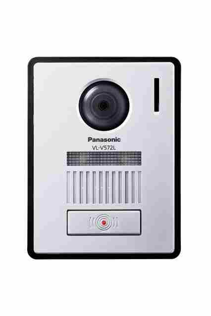 Panasonic パナソニックカラーカメラ玄関子機 VL-V572L-S/VLV572LS