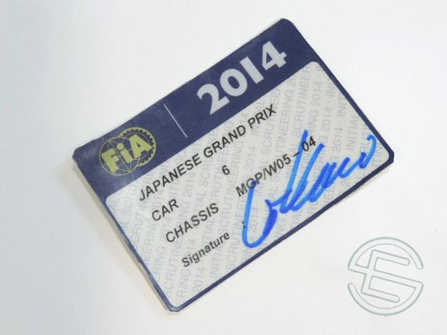 【送料無料】 ニコ・ロズベルグ 2014年 メルセデス AMG 日本GP W05-04 実使用 車検証 (海外直輸入 F1 非売品USEDグッズ)