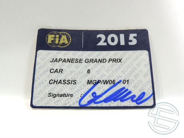 【送料無料】 メルセデス AMG 2015年 日本GP ロズベルグ車用 実使用 車検証 (海外直輸入 F1 非売品USEDグッズ)