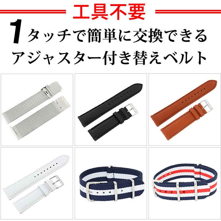 腕時計用替えベルト 簡単取り外し 与え ベルト幅20mm メンズ レディース レザーベルト メッシュベルト 通販 激安 ナイロンストラップ 牛革ベルト