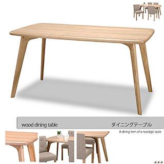 シンプルレトロ天然木アッシュ突き板ダイニングテーブル table 【送料無料】【39%OFF】 東京家具
