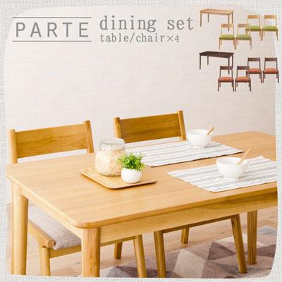 「PARTE」 パルテ ダイニング5点セット ダイニングテーブル ダイニングチェア4脚セット ダイニングセット 天然木アッシュ 木製ダイニングテーブル 食卓 4人用 シンプル ナチュラル 北欧 新生活 ファミリー dining set