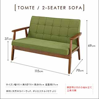 2 Person Sofa, 2 Seat Sofa TOMTE Series (two Seater Sofa Couch With Legs  With Elbow Hung Two Mute Nordic Natural Wood Green Plain Mid Century Simple  New ...