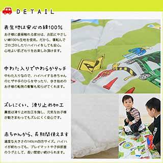 Tomica 玩垫的室友宝贝孩子 (戏剧马特孩子落后马特爬地板垫迷你路立体模型 Tomy(takaratomy) 礼物生日礼物男孩国内日本汽车)