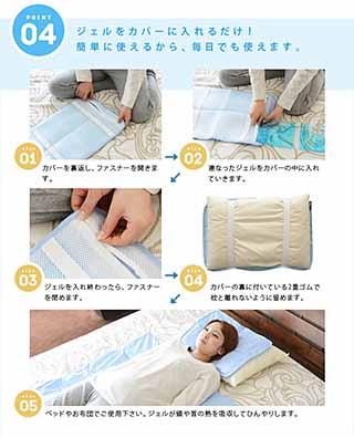 冷却的垫边缘做枕头在日本酷凝胶垫枕垫 35 × 50 厘米枕的冷却枕头 (洗好枕头 Pat 枕头 ladiopad 枕头案例冷却垫酷凝胶垫的凉爽感觉凝胶酷很酷很酷 grin)
