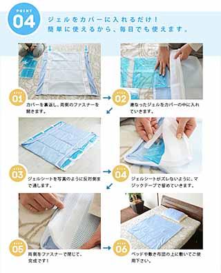 EMOOR CoLtd Rakuten Global Market Cooling mat cool gel mat 90