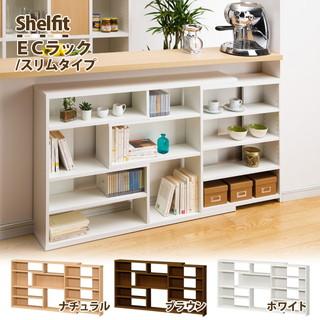 Shelfitシリーズ ECラック スリムタイプ(収納ラック/収納ボード/TVボード/リビング収納/本棚/サイドボード/リビングシェルフ/ナチュラル/シンプル)【送料無料】