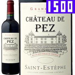ワイン 赤ワイン 2011年 シャトー・ド・ペズ [マグナムボトル] / サン・テステフ フランス ボルドー / 1500ml