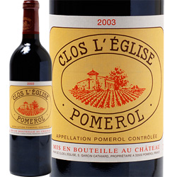 ワイン 赤ワイン 2002年 クロ・レグリーズ / ポムロル フランス ボルドー / 750ml