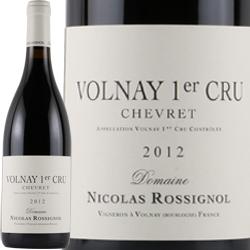 ワイン 赤ワイン 2012年 ヴォルネイ プルミエ・クリュ シュヴレ / ニコラ・ロシニョール フランス ブルゴーニュ ヴォルネイ / 750ml