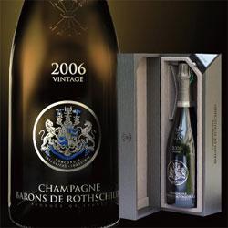ワイン スパークリング シャンパン 白 発泡バロン・ド・ロスチャイルド・ブラン・ド・ブラン・ヴィンテージ 2006 [スペシャルボックス付] / バロン・ド・ロスチャイルド フランス シャンパーニュ/ 750ml