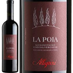 ワイン 赤ワイン 2010年 ラ・ポヤ/ アレグリーニ イタリア ヴェネト / 750ml