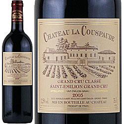 ワイン 赤ワイン 2005年 シャトー・ラ・クースポード / サン・テミリオン フランス ボルドー / 750ml