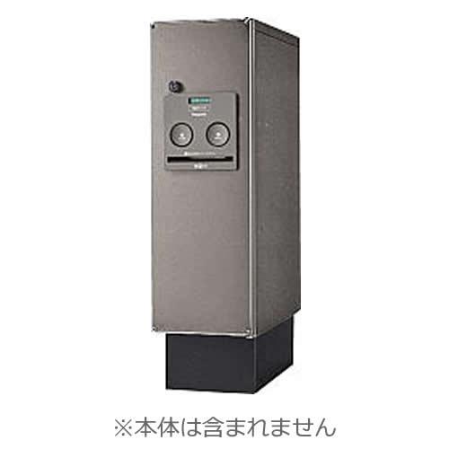 パナソニック 宅配ボックス コンボ 据え置き施工用ベース CTNR8110TB スリムタイプ用 鋳鉄ブラック色 ※宅配ボックスは別売です