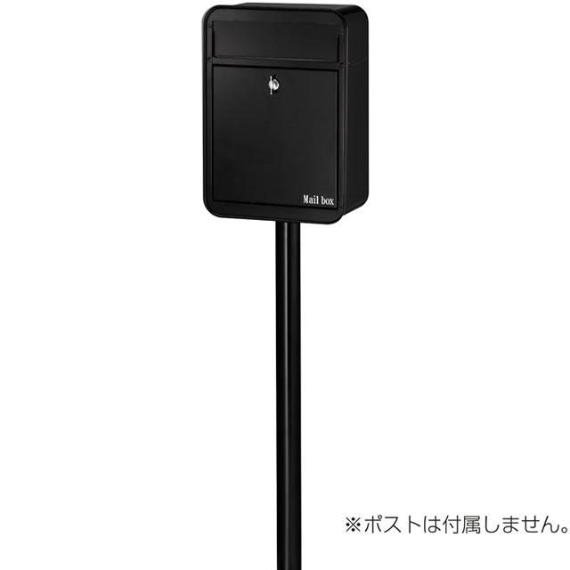 オンリーワン ステンレス ワンスタンド GM1-E10KB ブラック色 ※ポストは別売となります。