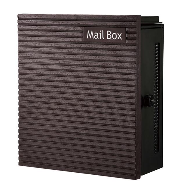 オンリーワン 郵便ポスト クーリエ コンベックスウッド MY1-1840 ダーク色 右扉仕様