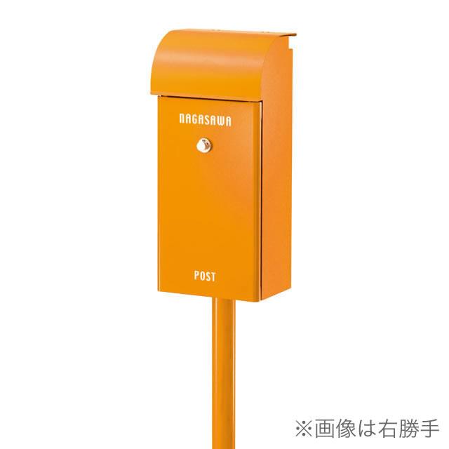 オンリーワン 郵便ポスト Feel フィール オレンジ色 右勝手 NA1-FE02ORR