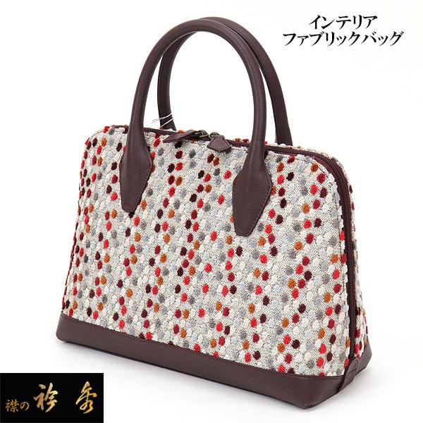 バッグ インテリアファブリック 襟の衿秀 日本製 えりひで 衿秀 白寿祝 迎春 売れ行きがよい 葬儀 販促品