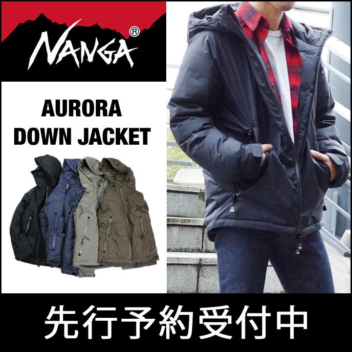 【ふるさと割】 NANGA ナンガ オーロラ ダウンジャケット/ メンズ 日本製 オーロラ/ メンズ AURORA/ DOWN JACKET, 設備プラザ:d7b546bb --- hortafacil.dominiotemporario.com