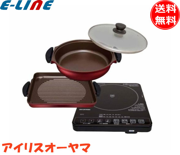 アイリスオーヤマ ガラストップ IHクッキングヒーター 焼き肉プレート 鍋セット IHC-T51S-B「送料無料」「smtb-F」