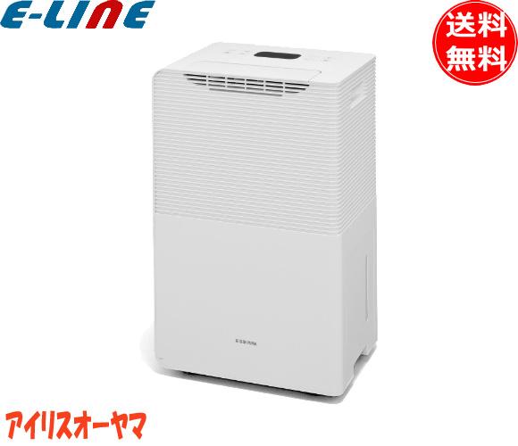 アイリスオーヤマ KDCP-J16H-W 空気清浄機付除湿機 ホワイト コンプレッサー方式 空気をきれいにしながら除湿 空気の汚れを4段階色で表示 部屋の状態を直ぐに把握 自動・手動・静音・衣類乾燥4つのモード スイング機能併用で洗濯物を最短乾燥「smtb-F」「送料無料」