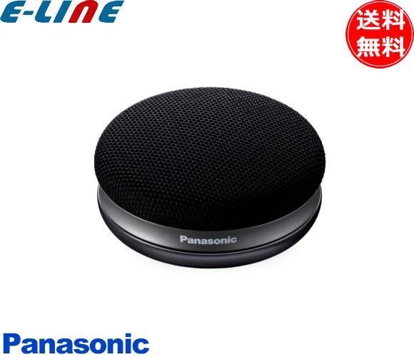 パナソニック SC-MC30-K ポータブルワイヤレススピーカーシステム ブラック [快聴音]機能&[apt X Low Latency]採用 テレビの音が手元ではっきり聴こえる 人の声を強調する[快聴音]機能 映像と音のズレがない高音質 かんたん設置 テレビにつなぐだけ「smtb-F」