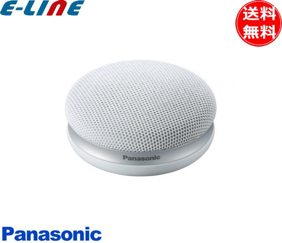 パナソニック SC-MC30-W ポータブルワイヤレススピーカー ホワイト [快聴音]機能&[apt X Low Latency]採用 SCMC30W 「送料無料」