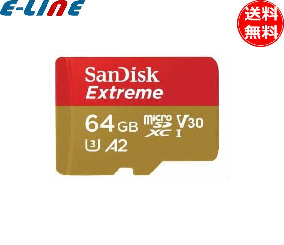 サンディスク エクストリーム microSDXC UHS-I 64GB(SDSQXAF-064G-JN3MD) アクションカメラとドローンにも最適 最大書込み速度90MB/秒 レスキュープロデラックスソフトウェアで簡単にファイルを復元 極限の環境下で使える耐久性 「送料無料」「smtb-F」