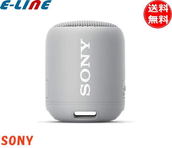 ★ナイトセール★ソニー SRS-XB12 H ワイヤレススピーカー グレー スマートフォンの音楽を重低音再生でより高音質に Bluetoothでワイヤレス再生 防水・防塵対応 持ち運んでも安心して使えるロングバッテリー搭載 「送料無料」「smtb-F」