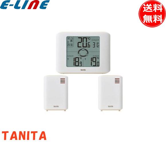 タニタ TC-400-IV コンディションセンサー アイボリー 離れた場所の温度・湿度が分かる TC-400は、本体(親機)1台と子機2台のセット 子機を設置した子供部屋などの、簡易熱中症注意レベル・インフルエンザ注意レベルが、リビングなどから確認できます。「送料無料」「smtb-F」