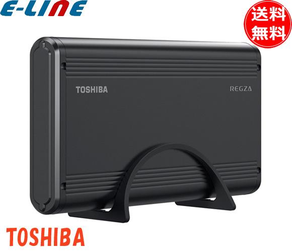 東芝 タイムシフトマシン対応 USBハードディスク(1TB) TOSHIBA REGZA THD-V3シリーズ THD-100V3 (通常録画)(タイムシフトマシン録画)に使えるレグザ純正USBハードディスク ファンの音がしないアルミ放熱ボディ 省スペース、縦置き・横置き対応 「送料無料」