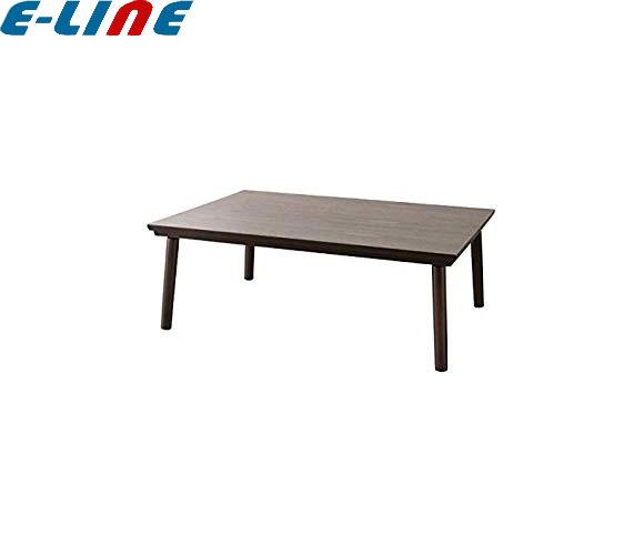 東谷 KT-303 こたつテーブル ROOM ESSENCE W105×D75×H38cm KT303 「送料1650円」