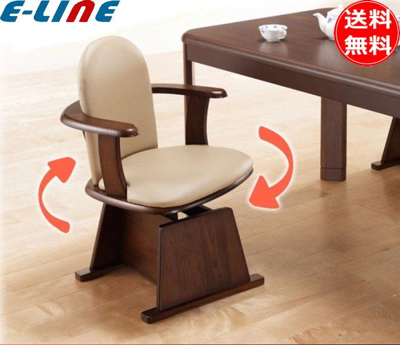 高さ調節機能付き 肘付きハイバック回転椅子 コロチェアプラス G0100070「代引/日祝配達不可」「送料無料」「smtb-F」