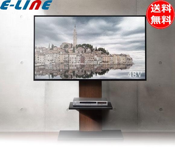 マストバイ M0500078 壁よせTVスタンド ロータイプ・背面収納付 各色 「代引不可」 「送料無料」 「smtb-F」