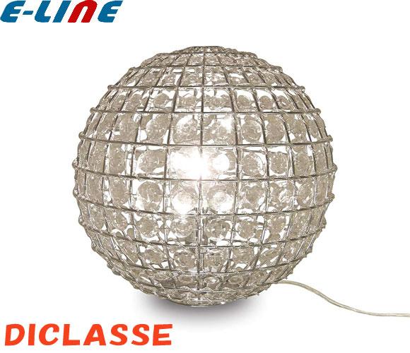 DI CLASSE ディクラッセ Bigiu ビジュ フロアライト LF4250CL 白熱球(クリア)ガラス 宝石 幻想的「送料区分B」