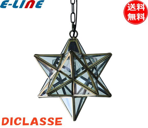 DI CLASSE ディクラッセ Etoile エトワール ペンダントライト LP3020CL クリア LED電球セット 星型 おしゃれ照明「替」「setsuden_led」「smtb-F」「送料無料」, のぼりキング:877a95a4 --- a-price.jp