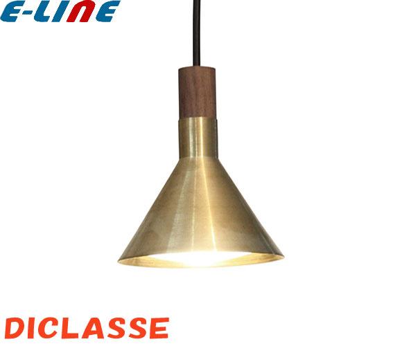 DI CLASSE ディクラッセ LED-Epoca LEDエポカ ペンダントライト LP3039GD ゴールド LED一体型 電球色 エイジングデザイン「setsuden_led」「送料区分C」